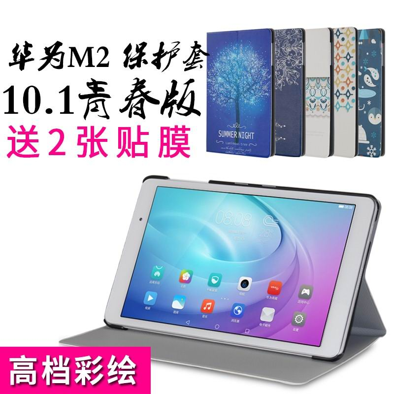 mediapad m2 10 case with cute images and 2 stand