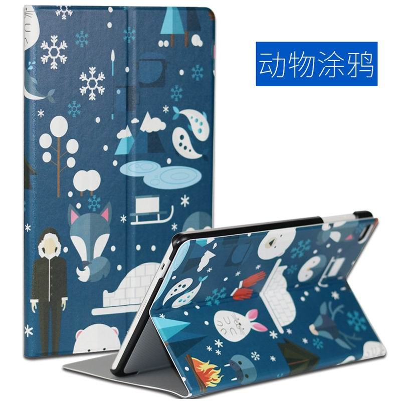 mediapad m2 10 case with cute images and 2 stand Animal graffiti: