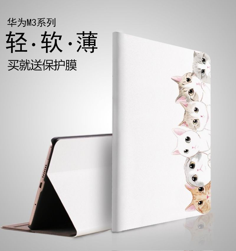 mediapad m3 case with cute pictures and 2 stand
