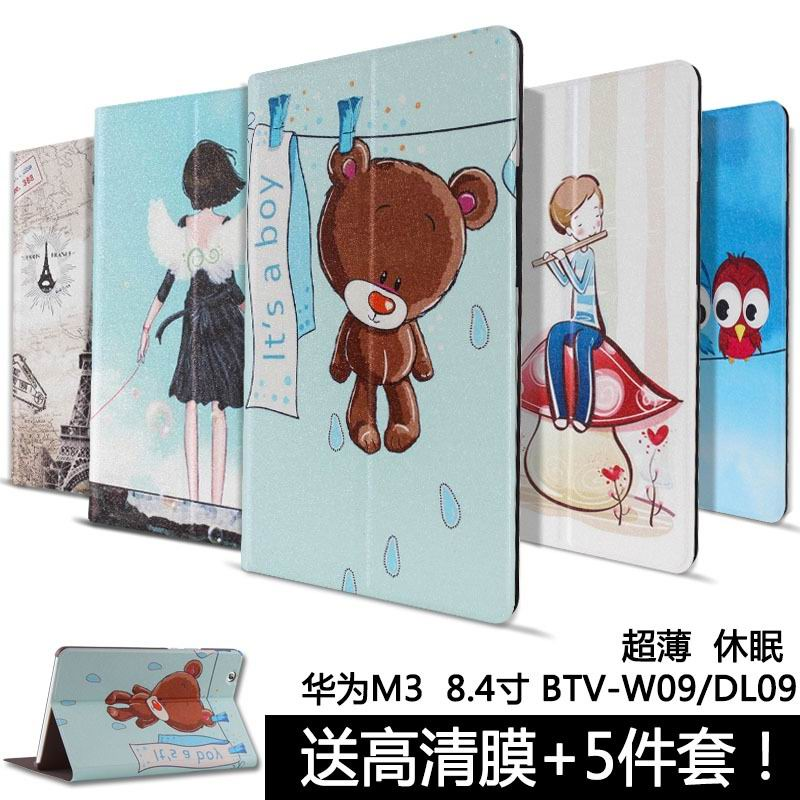 case-with-cute-pictures-and-different-patterns-and-with-2-stand-00