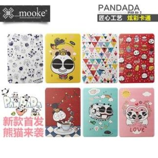 Case with funny pictures, 2-stand and plastic body for iPad Air 1, iPad Air 2