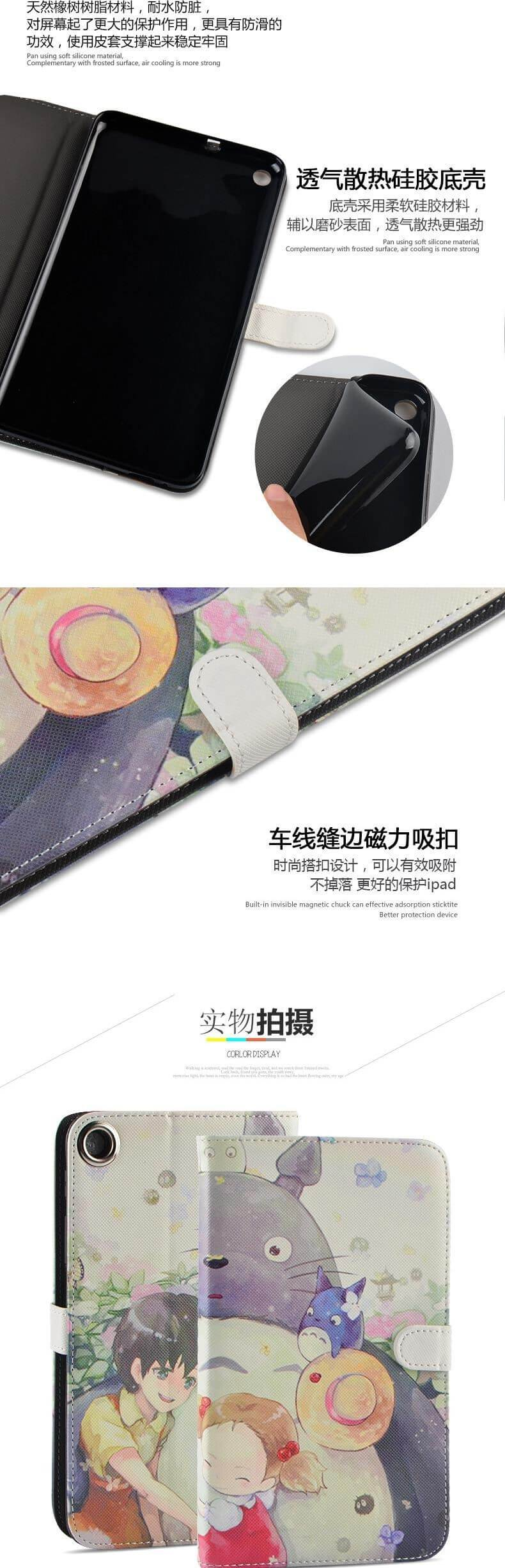 mediapad t1 70 plus case with funny pictures 2 stand and rubber housing inside 2