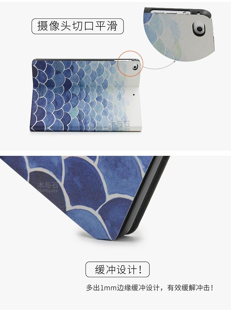 ipad air 2 case with gentle pattern with 2 stand and plastic housing inside