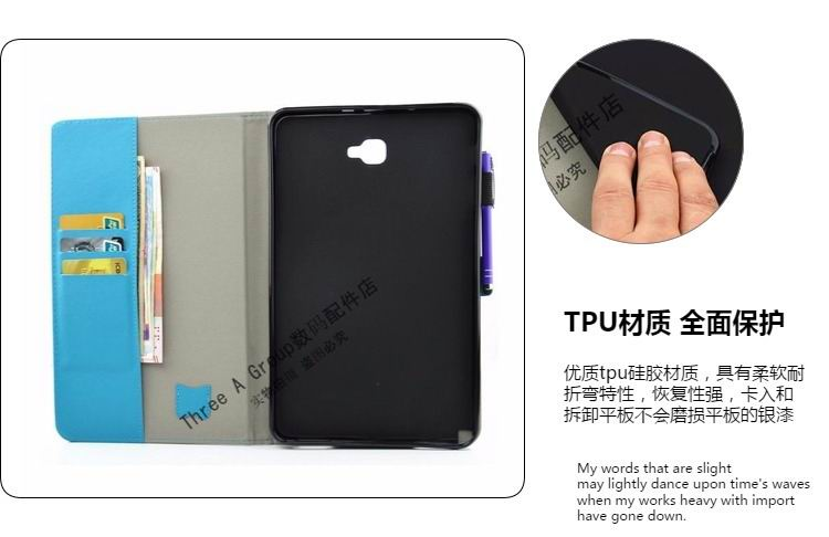 galaxy tab a 10 1 2016 cute case with a large selection of pictures 2 stand silicone housing and with holder