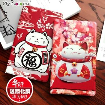 cute case with a nice lucky cat and 2 stand 00