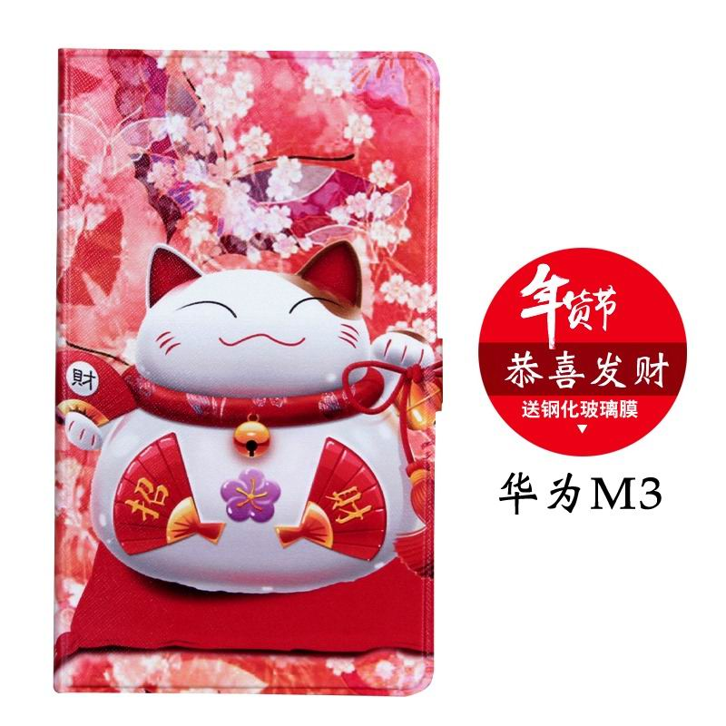 mediapad m3 cute case with a nice lucky cat and 2 stand 1: