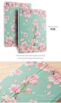 cute-case-with-a-wide-variety-of-illustrations-2-stand-and-plastic-body-00