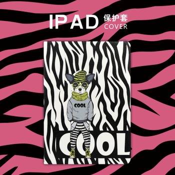 funny bag with cool dog on the background of a zebra coloration with 2 stand and plastic body 2 00