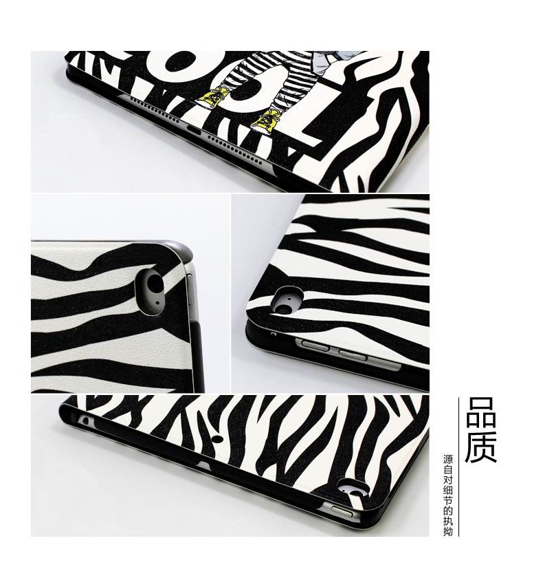 ipad pro 9 inch funny bag with cool dog on the background of a zebra coloration with 2 stand and plastic body 2