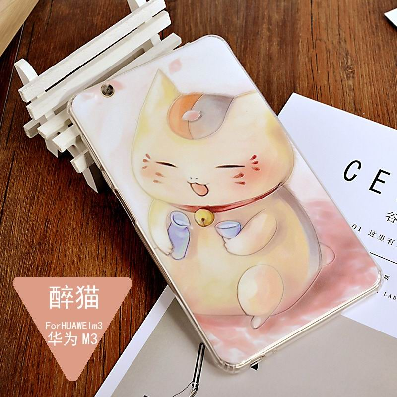 mediapad m3 silicone cover with a huge collection of images 2 Drunk cat: