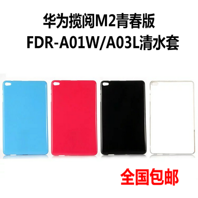 silicone-protective-cover-without-pattern-special-00