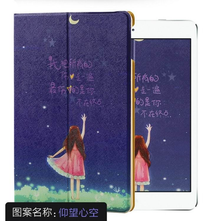 ipad air 2 case with a variety of pictures and with 2 stand Look up at the sky: